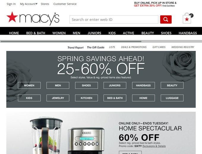 macys Who Is The Biggest Online FASHION Retailer? [RANKED] alienstips blog