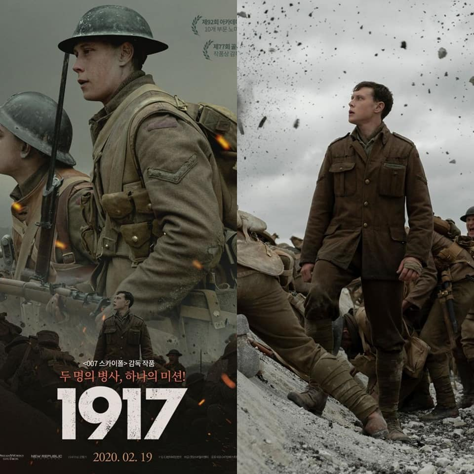 1917 alienstips What Are The Best WAR Movies Ever To Watch? - Aliens Tips.