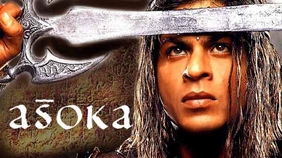 Ashoka The Great alienstips.com
